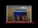 Ремонт контроллера WURM CRC-XP (WURM CRQ-XP)