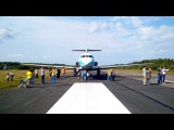 Передача взлетно-посадочной полосы Вытегорского аэродрома в аренду АСУНЦ Вытегра