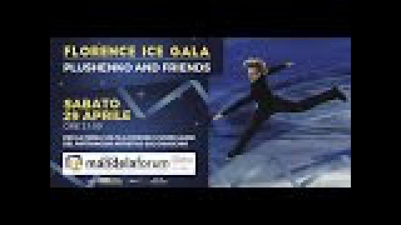 Pattinaggio Artistico sul ghiaccio a Firenze: Florence Ice Gala al Mandela Forum