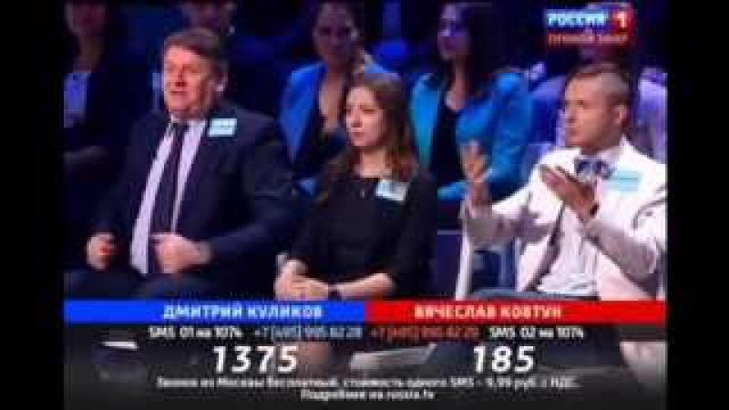 В. Соловьев заткнул украинского эксперта - пидорка Билоножко