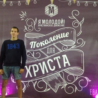 Максим Калсанов