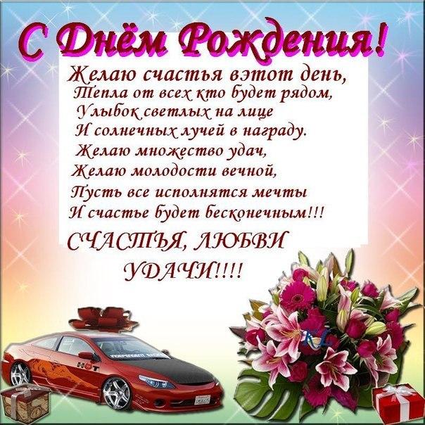 https://pp.vk.me/c626323/v626323067/129c0/w6ITCGGK2LQ.jpg