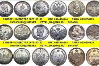 Вк куплю монеты цена 2 копейки 1956