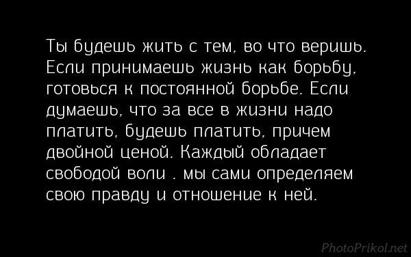 #ЭльчинСафарли #ЯХочуДомой