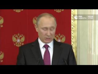 Встреча Путина с президентом Италии Серджо Маттареллой