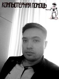 Венер Хакимуллин