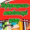 Книжный магазин в Мирном