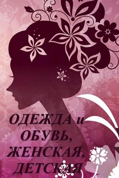 Марина Счастливцева