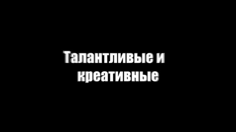 Андрей Исаев и Ульяна Куликова - Босс и его Леди