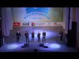 Фестиваль Волгоградской Лиги КВН 1 апреля 2016 года Город Питон