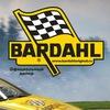 Bardahl Original|Автомасла|Автохимия|Бардаль