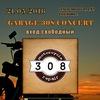 Концерт в Garage308