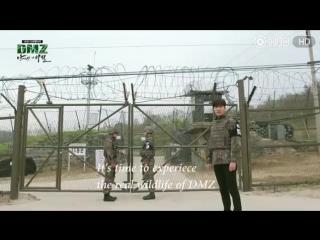 【MBC】Wild secrets of the DMZ (Trailer)