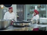 Кухня - 2 серия (1 сезон)