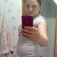 Екатерина Ильясова