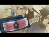 [ver 2.0] Naruto Shippuuden Ending 40 Наруто Шипуден Эндинг 40 Ураганные Хроники  489 490 491 492 493