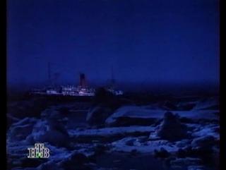 Спасите Титаник - . Titanic. 1979