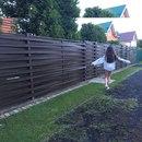 Екатерина Юрина фото #10