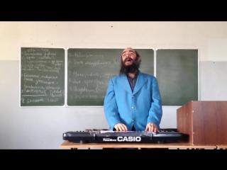 Псой Короленко (Павел Лион). На лекции в ЛГПУ 19.02.2013