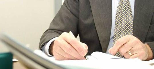 Регистрация ооо москва 77 цена регистрации ип в воронеже