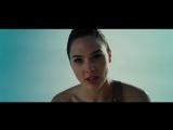 2017   «Чудо-Женщина»   Дублированный трейлер к фильму #1