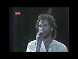 Игорь Тальков — «Суд»  [ муз. спектакль 9 мая 1991 года ]