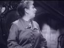 Волшебное зерно 1941 / улучш. звук