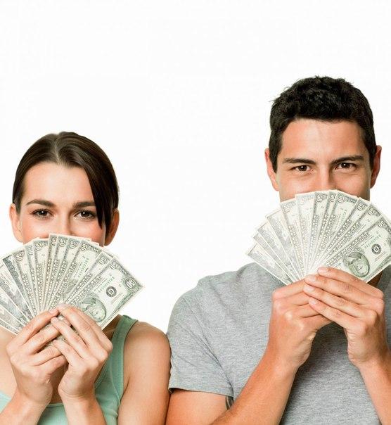 отношения с деньгами