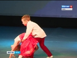 Гала-концерт первого интегрированного фестиваля детского художественного творчества прошёл в Чите