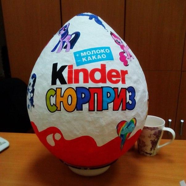 Большое яйцо киндер сюрприз как сделать