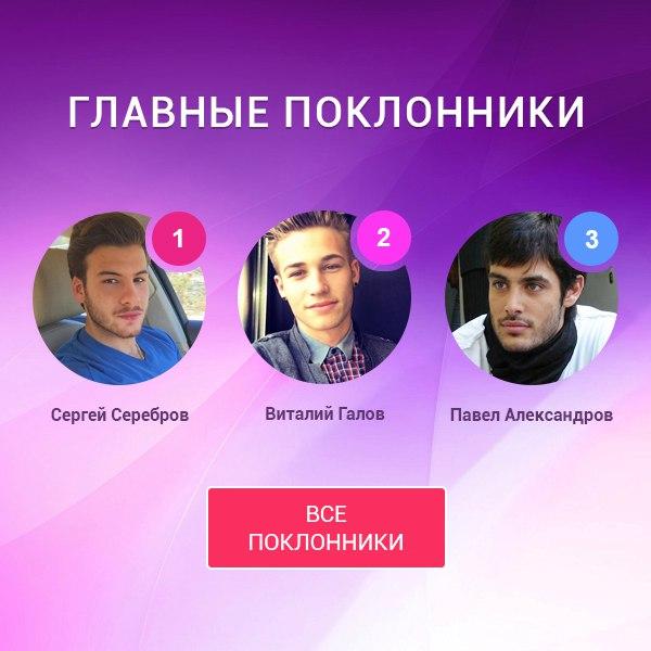 Фото №456287030 со страницы Elena Barabanova