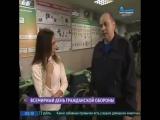 Хорошее утро 1 марта Телеканал Санкт-Петербург(0).mp4
