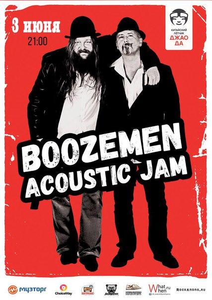 03.06 Boozemen Acoustic Jam в Джао Да