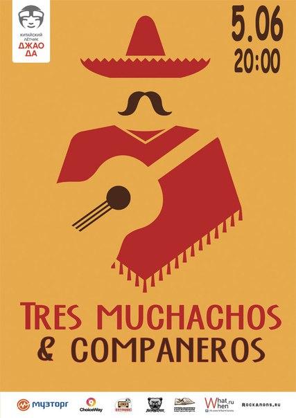 05.06 TresMuchachos & Compaňeros в Джао Да