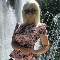 Алина Фирсанова