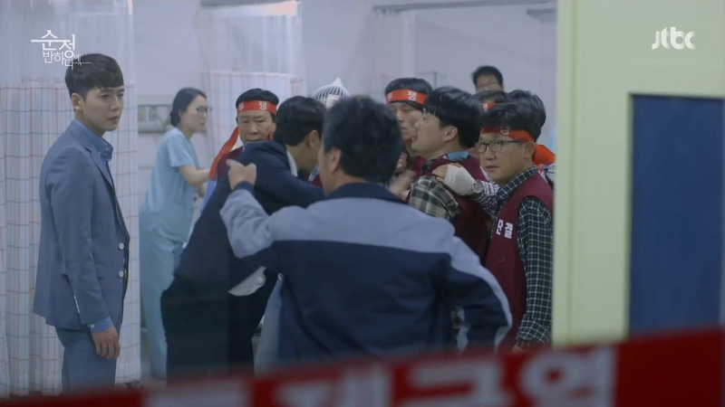 [8 серия] Влюбиться в Сун Чжон / Влюбиться в Сун Чон / Падение в невинность / Я влюбился в Сун Чжон