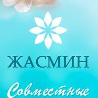 jasmin_magnitogorsk