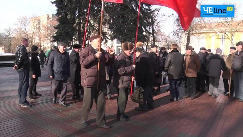 Чернігівці не поспішають відмовлятися від святкування 23 лютого