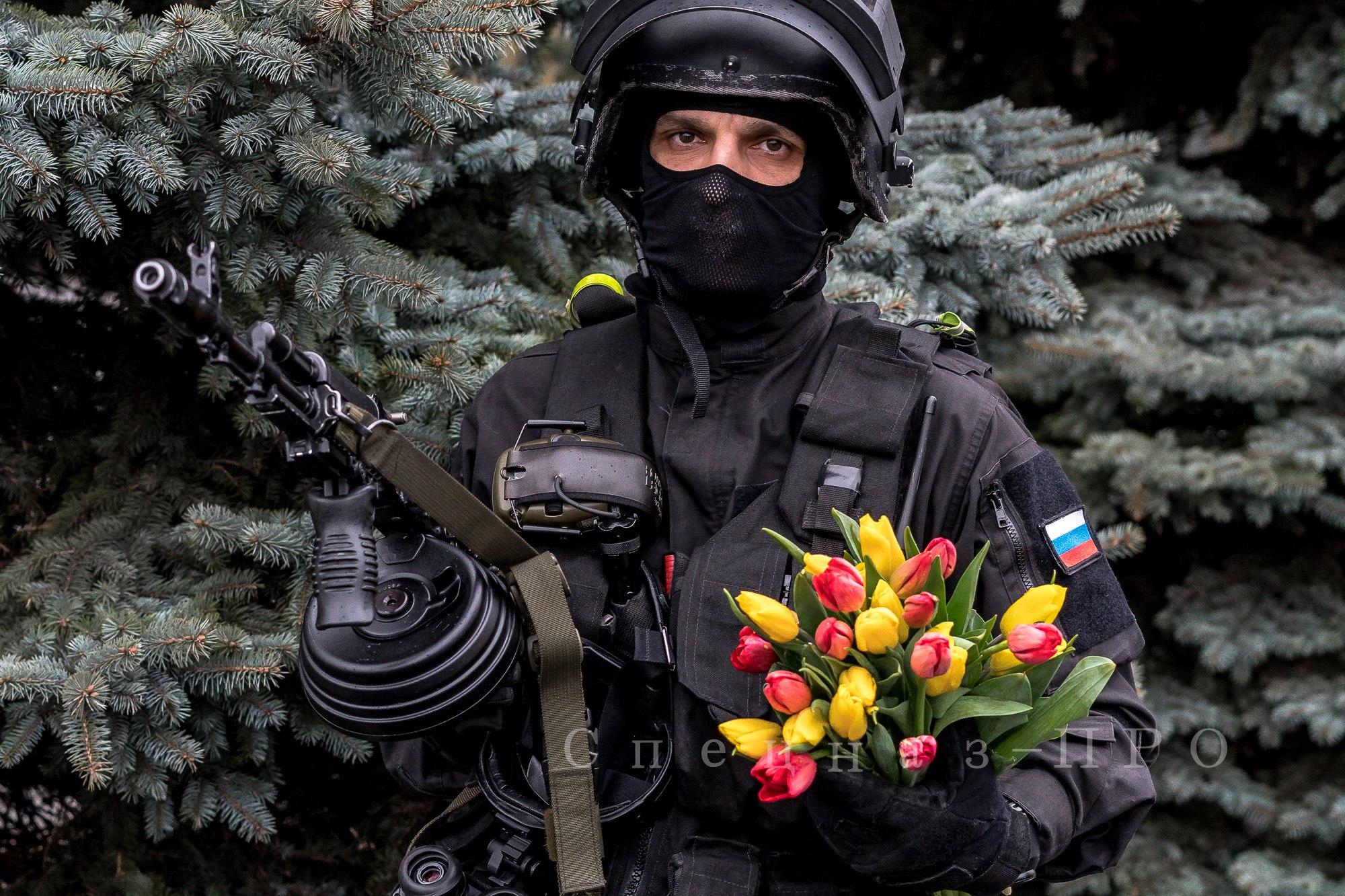 Картинка с днем рождения сотруднику спецназа, для мамы