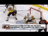 NHL Morning Catch up: Bruins extinguish the Flames hot streak | March 16, 2017
