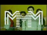 Реклама МММ под trap