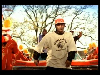 Yung Wun feat. DMX, David Banner, Lil Flip - Tear It Up