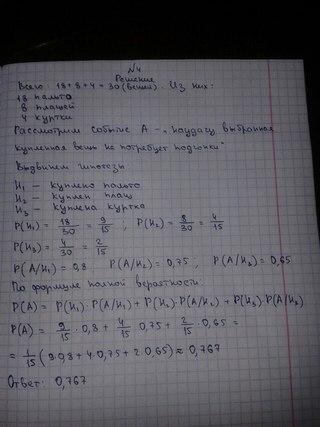 Решение контрольных работ по Высшей математике ВКонтакте Пример выполнения контрольной работы