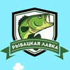 Рыбацкая лавка (Белгород) - РЫБАЛКА31.РФ