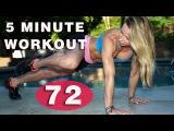 5-ти минутная жиросжигающая тренировка по протоколу Табата • VIMO.FITNESS