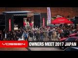 Vossen Owners Meet 2017 Japan (Music by V-Sine Beatz)