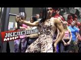ПОПАКАЧ от Саши БРАУН! Уникальная методика тренировки ягодиц от IFBB PRO Sasha Brown! (семинар)