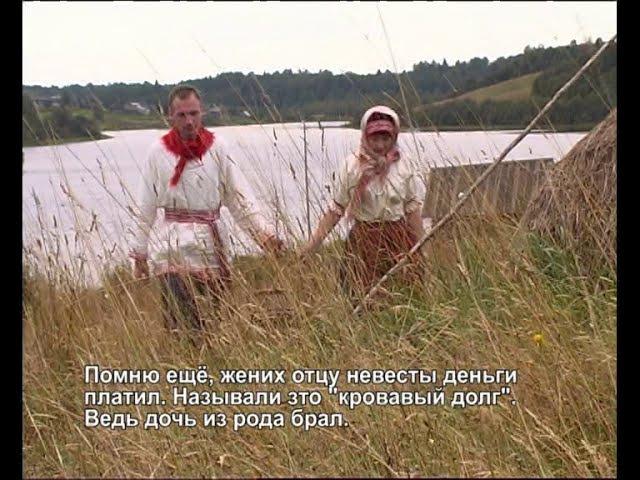 Vepsän sai ☆ Вепсская свадьба
