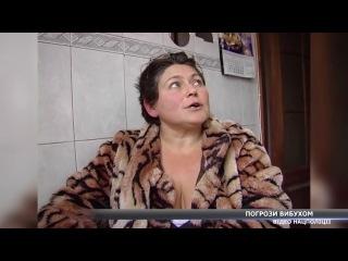 У Сумах жінка погрожувала вибухом газу