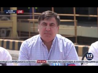 Саакашвили с проверкой посетил морской порт в Черноморске
